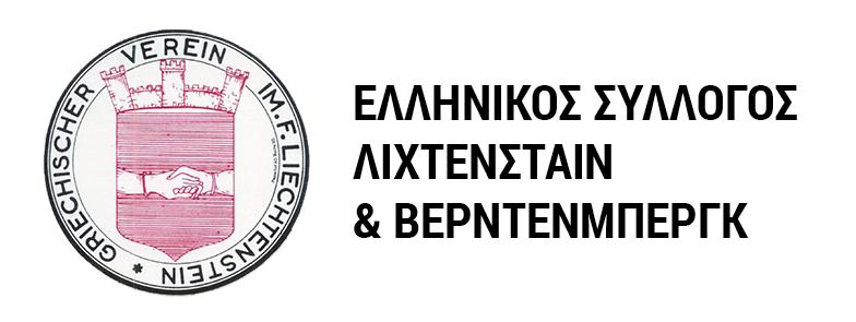 liechtenstein_logo